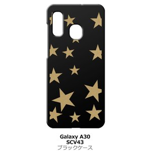 Galaxy A30 SCV43 ブラック ハードケース 星 スター ベージュ|ss-link