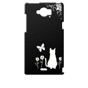 SH-01G AQUOS ZETA/SH-02G Disney Mobile on docomo ブラック ハードケース 猫 ネコ 花柄 a026 カバー ジャケット スマートフォン|ss-link