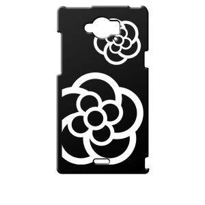 SH-01G AQUOS ZETA/SH-02G Disney Mobile on docomo ブラック ハードケース カメリア 花柄 カバー ジャケット スマートフォン|ss-link
