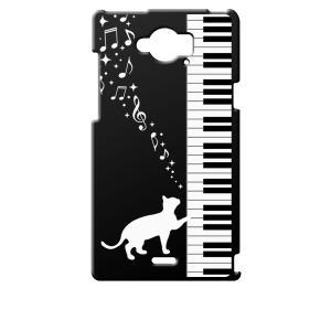 SH-01G AQUOS ZETA/SH-02G Disney Mobile on docomo ブラック ハードケース ピアノと白猫 ネコ 音符 ミュージック キラキラ カバー ジャケット スマートフォン|ss-link