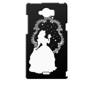 SH-01G AQUOS ZETA/SH-02G Disney Mobile on docomo ブラック ハードケース 白雪姫 リンゴ キラキラ プリンセス カバー ジャケット スマートフォン|ss-link
