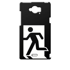 SH-01G AQUOS ZETA/SH-02G Disney Mobile on docomo ブラック ハードケース 非常口 カバー ジャケット スマートフォン|ss-link