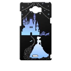 SH-01G AQUOS ZETA/SH-02G Disney Mobile on docomo ブラック ハードケース シンデレラ(ブルー) キラキラ プリンセス カバー ジャケット スマートフォン|ss-link