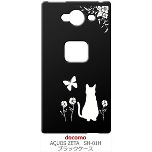 SH-01H AQUOS ZETA アクオス ブラック ハードケース 猫 ネコ 花柄 a026 ss-link