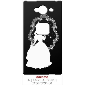 SH-01H AQUOS ZETA アクオス ブラック ハードケース 白雪姫 リンゴ キラキラ プリンセス ss-link