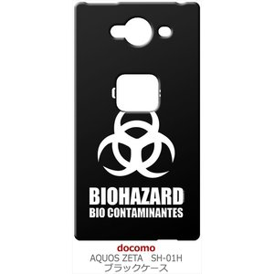 SH-01H AQUOS ZETA アクオス ブラック ハードケース バイオハザード BIOHAZARD ロゴ ss-link