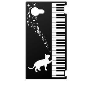 SH-02H AQUOS Compact アクオス コンパクト ブラック ハードケース ピアノと白猫 ネコ 音符 ミュージック キラキラ|ss-link