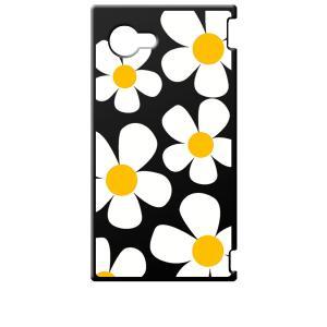 SH-02H AQUOS Compact アクオス コンパクト ブラック ハードケース デイジー 花柄 レトロ フラワー|ss-link