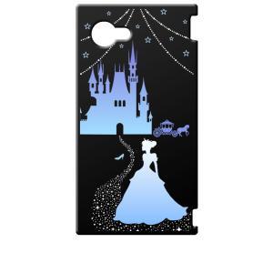 SH-02H AQUOS Compact アクオス コンパクト ブラック ハードケース シンデレラ(ブルー) キラキラ プリンセス|ss-link