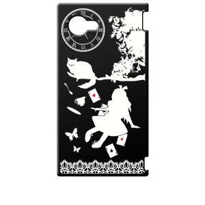 SH-02H AQUOS Compact アクオス コンパクト ブラック ハードケース Alice in wonderland アリス 猫 トランプ|ss-link