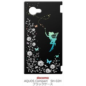 SH-02H AQUOS Compact アクオス コンパクト ブラック ハードケース フェアリー キラキラ 妖精 花柄 蝶|ss-link