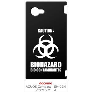 SH-02H AQUOS Compact アクオス コンパクト ブラック ハードケース バイオハザード BIOHAZARD ロゴ|ss-link
