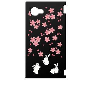SH-02H AQUOS Compact アクオス コンパクト ブラック ハードケース t092 うさぎ ウサギ 和風 和柄 桜|ss-link