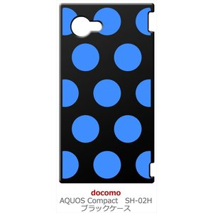 SH-02H AQUOS Compact アクオス コンパクト ブラック ハードケース 大 ドット柄 水玉 ブルー|ss-link