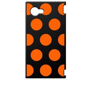 SH-02H AQUOS Compact アクオス コンパクト ブラック ハードケース 大 ドット柄 水玉 オレンジ|ss-link