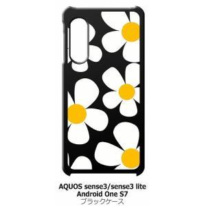 AQUOS sense3/sense3 lite/AndroidOneS7 SH-02M SHV45 ブラック ハードケース デイジー 花柄 レトロ フラワー|ss-link