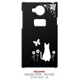 SH-03G AQUOS ZETA docomo ブラック ハードケース 猫 ネコ 花柄 a026 カバー ジャケット スマートフォン スマホケース au|ss-link
