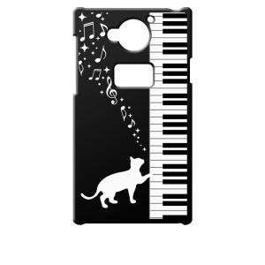 SH-03G AQUOS ZETA docomo ブラック ハードケース ピアノと白猫 ネコ 音符 ミュージック キラキラ カバー ジャケット スマートフォン スマホケース a|ss-link