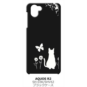 AQUOS R2 SH-03K/SHV42 アクオスR2 ブラック ハードケース 猫 ネコ 花柄 a026|ss-link