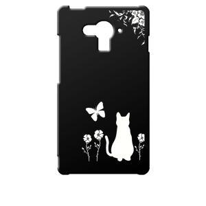 SH-04G AQUOS EVER アクオス docomo ブラック ハードケース 猫 ネコ 花柄 a026 カバー ジャケット スマートフォン スマホケース|ss-link