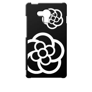 SH-04G AQUOS EVER アクオス docomo ブラック ハードケース カメリア 花柄 カバー ジャケット スマートフォン スマホケース|ss-link