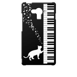SH-04G AQUOS EVER アクオス docomo ブラック ハードケース ピアノと白猫 ネコ 音符 ミュージック キラキラ カバー ジャケット スマートフォン スマホケース a|ss-link
