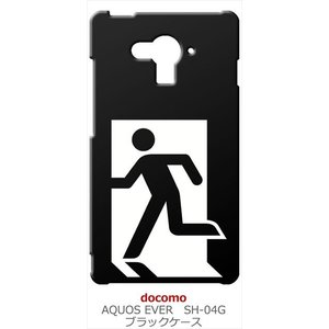 SH-04G AQUOS EVER アクオス docomo ブラック ハードケース 非常口 カバー ジャケット スマートフォン スマホケース|ss-link