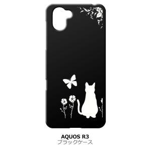 AQUOS R3 SH-04L/SHV44 ブラック ハードケース 猫 ネコ 花柄 a026|ss-link