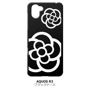 AQUOS R3 SH-04L/SHV44 ブラック ハードケース カメリア 花柄|ss-link