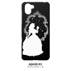 AQUOS R3 SH-04L/SHV44 ブラック ハードケース 白雪姫 リンゴ キラキラ プリンセス|ss-link