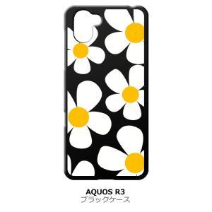 AQUOS R3 SH-04L/SHV44 ブラック ハードケース デイジー 花柄 レトロ フラワー|ss-link