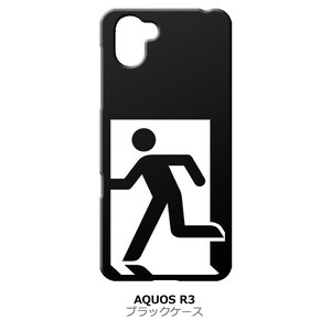 AQUOS R3 SH-04L/SHV44 ブラック ハードケース 非常口|ss-link