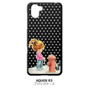 AQUOS R3 SH-04L/SHV44 ブラック ハードケース 犬と女の子 レトロ 星 スター ドット|ss-link