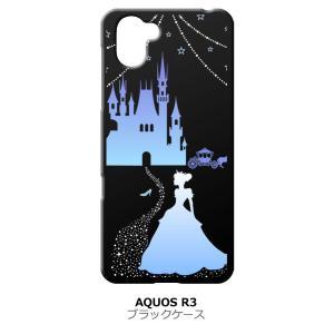AQUOS R3 SH-04L/SHV44 ブラック ハードケース シンデレラ(ブルー) キラキラ プリンセス|ss-link
