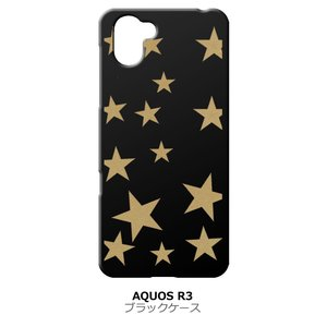 AQUOS R3 SH-04L/SHV44 ブラック ハードケース 星 スター ベージュ|ss-link