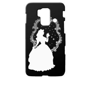 SH-05E スマートフォン for ジュニア/SH-03F スマートフォン for ジュニア2 docomo ブラック ハードケース 白雪姫 リンゴ キラキラ プリンセス|ss-link