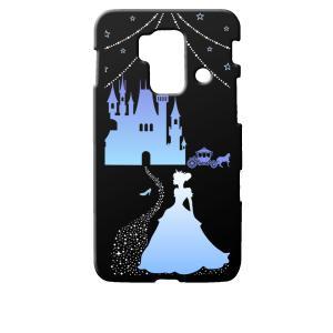 SH-05E スマートフォン for ジュニア/SH-03F スマートフォン for ジュニア2 docomo ブラック ハードケース シンデレラ(ブルー) キラキラ プリンセス|ss-link