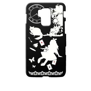 SH-05E スマートフォン for ジュニア/SH-03F スマートフォン for ジュニア2 docomo ブラック ハードケース Alice in wonderland アリス 猫 トランプ|ss-link