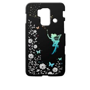 SH-05E スマートフォン for ジュニア/SH-03F スマートフォン for ジュニア2 docomo ブラック ハードケース フェアリー キラキラ 妖精 花柄 蝶|ss-link