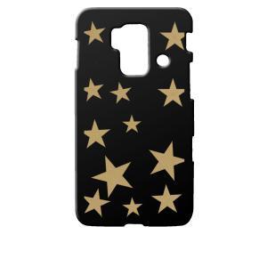 SH-05E スマートフォン for ジュニア/SH-03F スマートフォン for ジュニア2 docomo ブラック ハードケース 星 スター ベージュ|ss-link
