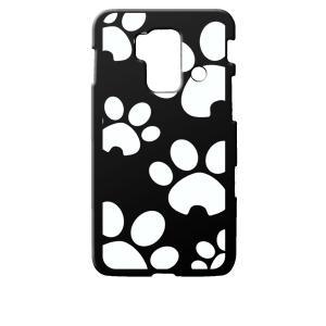 SH-05E スマートフォン for ジュニア/SH-03F スマートフォン for ジュニア2 docomo ブラック ハードケース 肉球(大) 犬 猫|ss-link