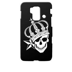 SH-05E スマートフォン for ジュニア/SH-03F スマートフォン for ジュニア2 docomo ブラック ハードケース スカル クラウン 王冠 ドクロ 骸骨 星 スター|ss-link