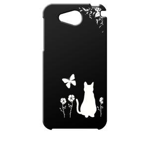 SHV35 AQUOS U au アクオス ブラック ハードケース 猫 ネコ 花柄 a026 ss-link