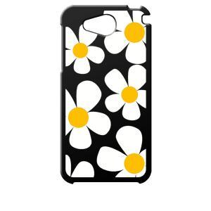 SHV35 AQUOS U au アクオス ブラック ハードケース デイジー 花柄 レトロ フラワー ss-link