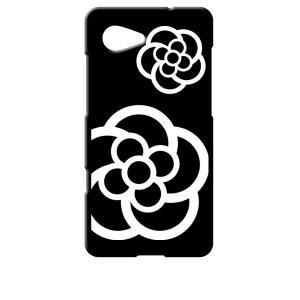 SHV38/603SH AQUOS SERIE mini/AQUOS Xx3 mini au SoftBank ブラック ハードケース カメリア 花柄 ss-link