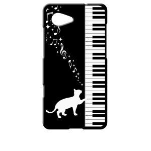 SHV38/603SH AQUOS SERIE mini/AQUOS Xx3 mini au SoftBank ブラック ハードケース ピアノと白猫 ネコ 音符 ミュージック キラキラ ss-link