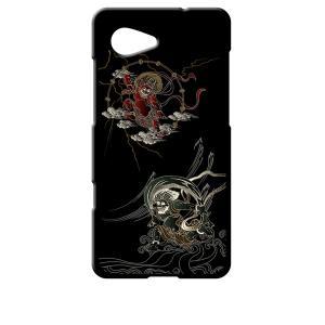 SHV38/603SH AQUOS SERIE mini/AQUOS Xx3 mini au SoftBank ブラック ハードケース ip1031 和風 和柄 風神 雷神 トライバル ss-link