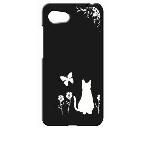 SHV41/SH-M06/AQUOS R compact ブラック ハードケース 猫 ネコ 花柄 a026|ss-link