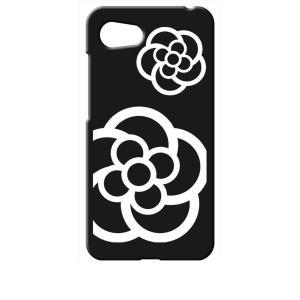 SHV41/SH-M06/AQUOS R compact ブラック ハードケース カメリア 花柄|ss-link