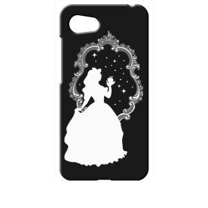SHV41/SH-M06/AQUOS R compact ブラック ハードケース 白雪姫 リンゴ キラキラ プリンセス|ss-link